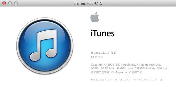 Itune1114 04