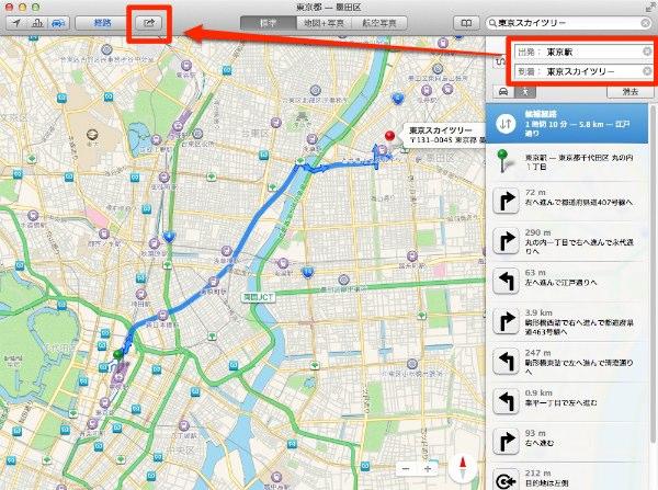 Map mactoiphone 02
