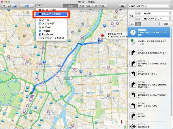 Map mactoiphone 03