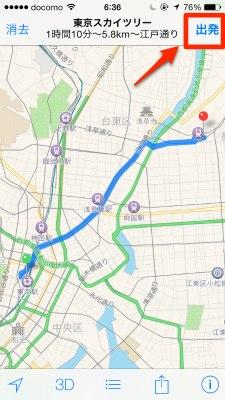 Map mactoiphone 06