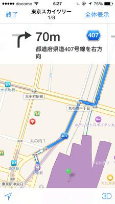 Map mactoiphone 07