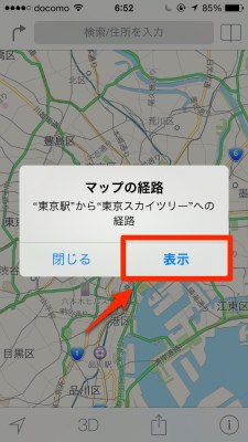 Map mactoiphone 08