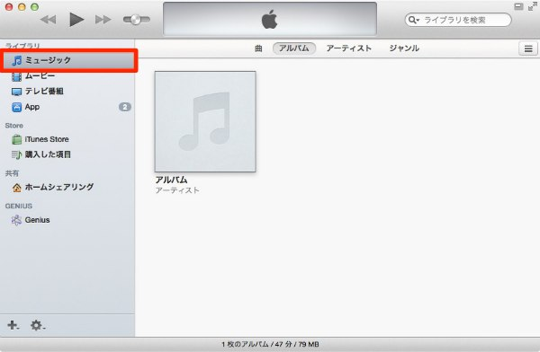Audio disc write 03