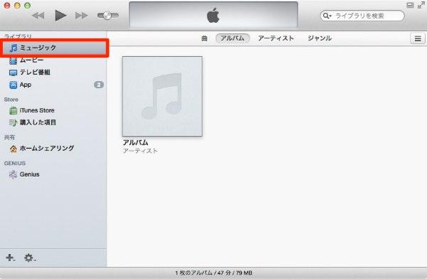 Audio disc write 03