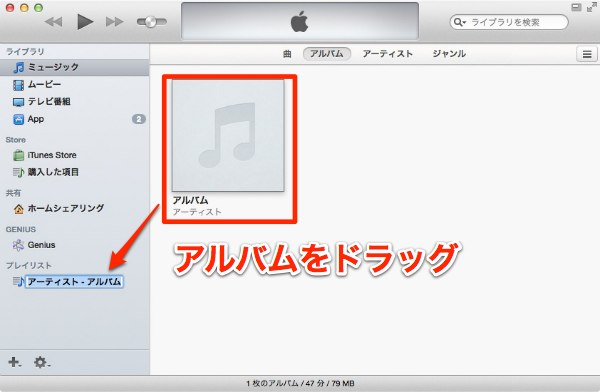 Audio disc write 04