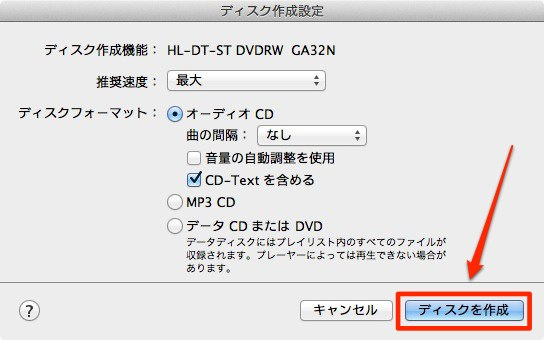 Audio disc write 08