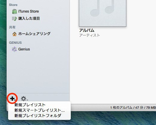 Audio disc write 10