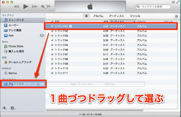 Audio disc write 11
