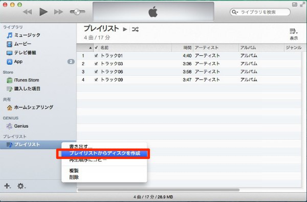 Audio disc write 12