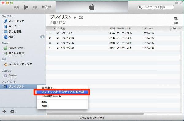 Audio disc write 12