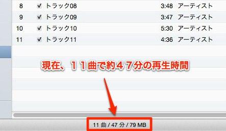 Audio disc write 14