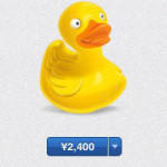 公式サイトだと無料で使える「Cyberduck」がApp Storeでは2400円!