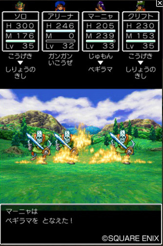 Dq4 iphone 02