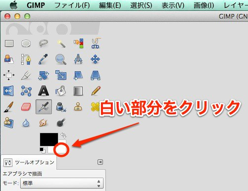 Gimp label 01