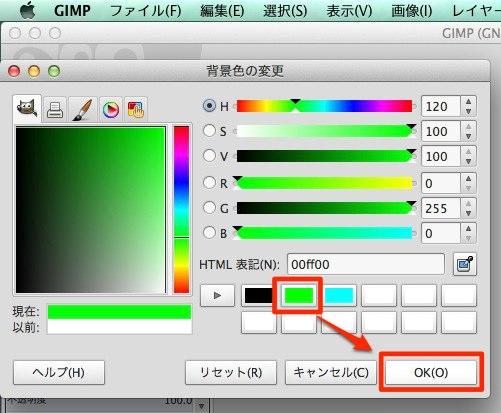 Gimp label 02