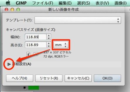 Gimp label 04