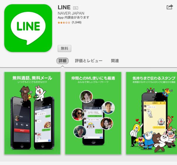 Ipad4 line 01