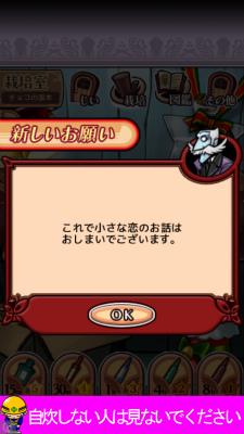 Iphone6 20140212 52