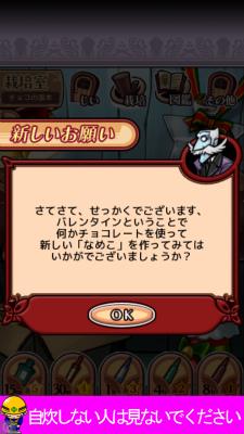 Iphone6 20140212 53