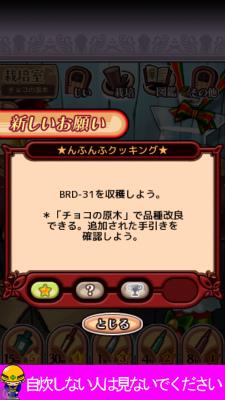 Iphone6 20140212 54