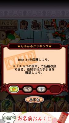 Iphone6 20140212 66