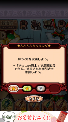 Iphone6 20140212 67