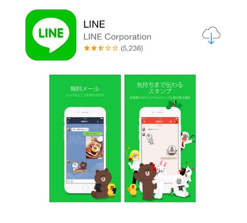 line_ipad_101