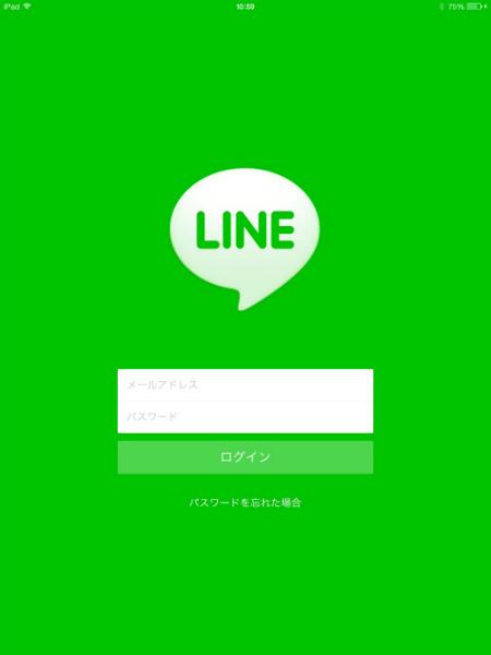 line_ipad_217