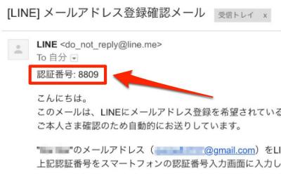 line_ipad_226