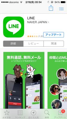 Line kisekae 02