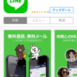 line_kisekae_02.jpg