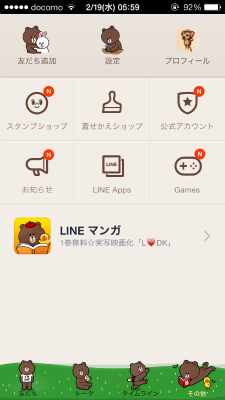 Line kisekae 16