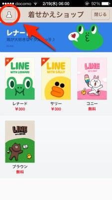 Line kisekae 19