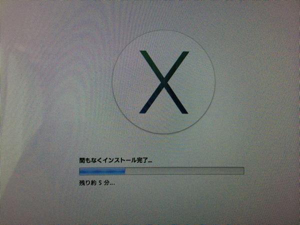 Osx1092 09