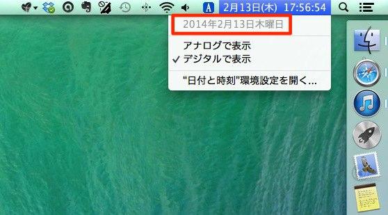 Sei wa 01 2 1