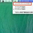sei_wa_01-2-1.jpg