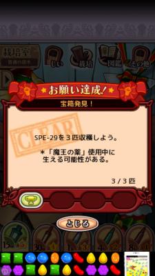 IMG 0367