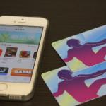 iTunes Cardはキャンペーン購入がお得!今ならGEOとミニストップでやってるよ!