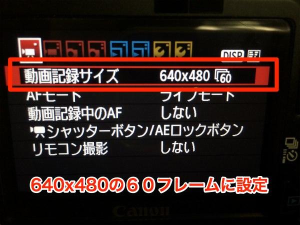 X4 youtube 002 1