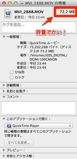 X4 youtube 005