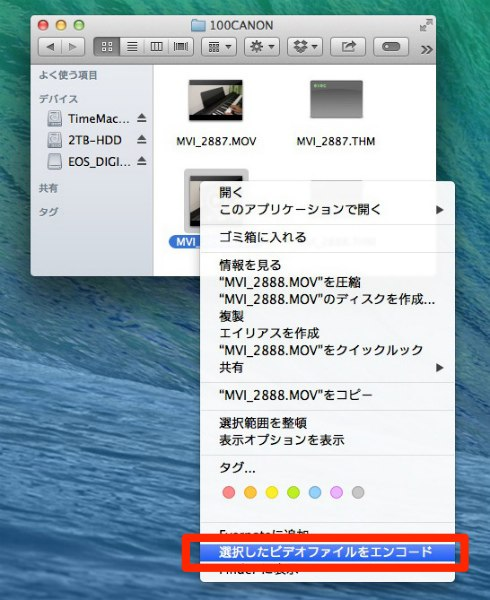 X4 youtube 007