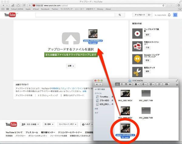 X4 youtube 010