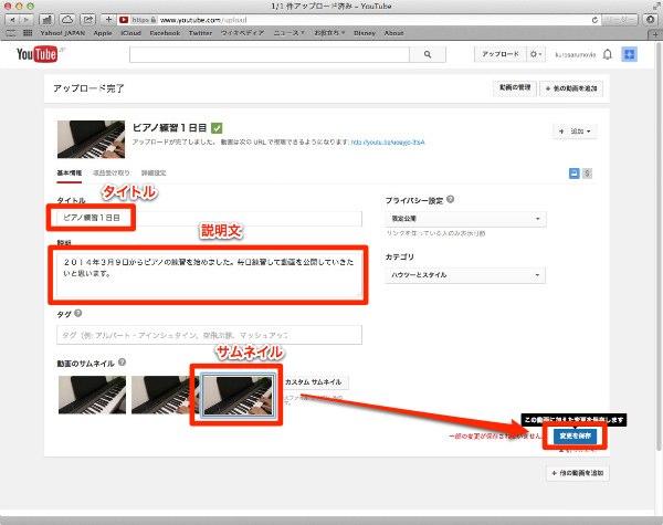 X4 youtube 011
