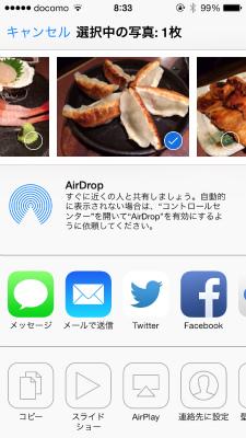 Airdrop5s4 016