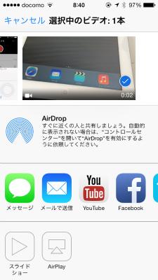 Airdrop5s4 024
