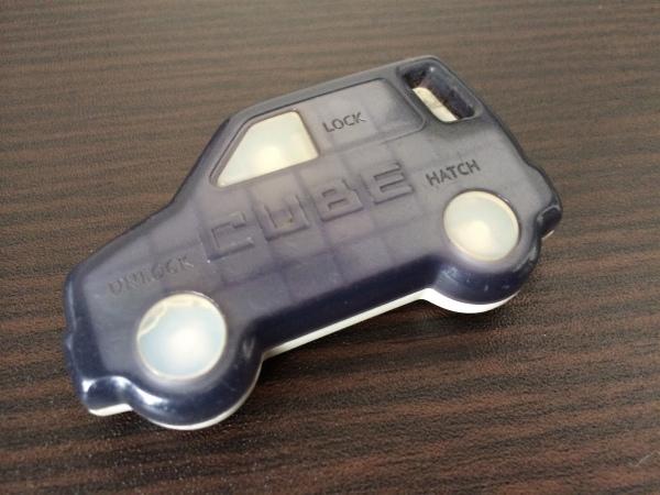 Cube key 013