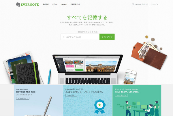 Evernote pc