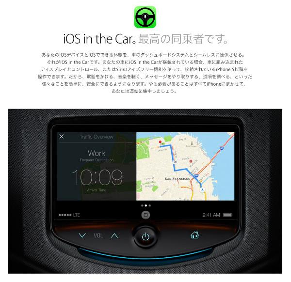Icar20140305 1