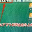 login_off_007.jpg