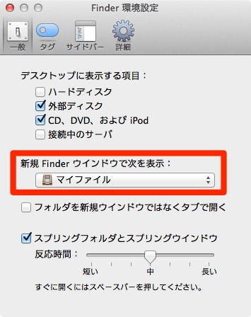 Mavericks newfinder 005